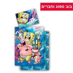 מצעים למיטת תינוקות בתל אביב