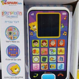 צעצועי התפתחות מומלצים לתינוקות בתל אביב